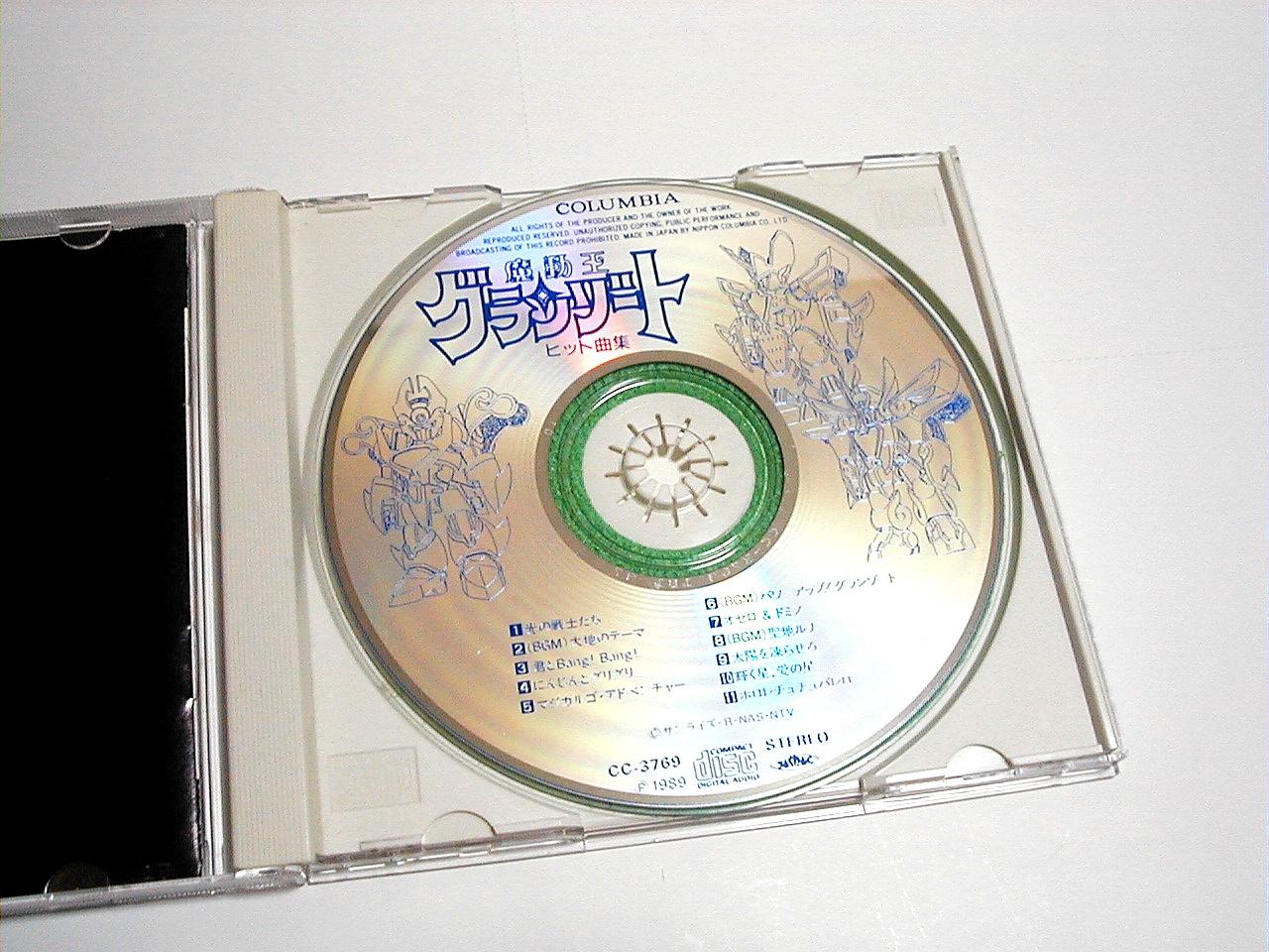 cd_sponge002.jpg