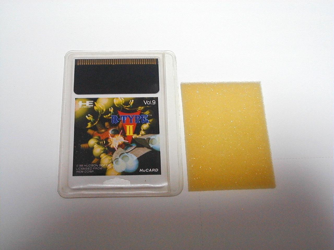 cd_sponge011.jpg