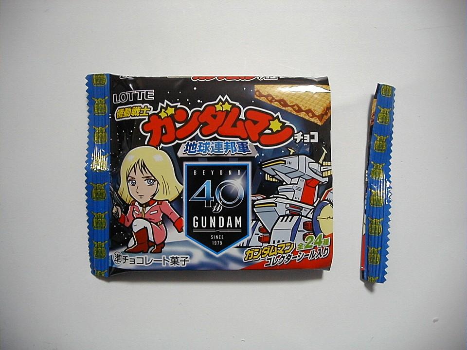gundamman_003.jpg