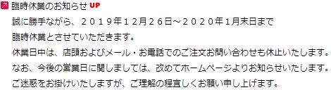 kanaya_info_2020_1.png