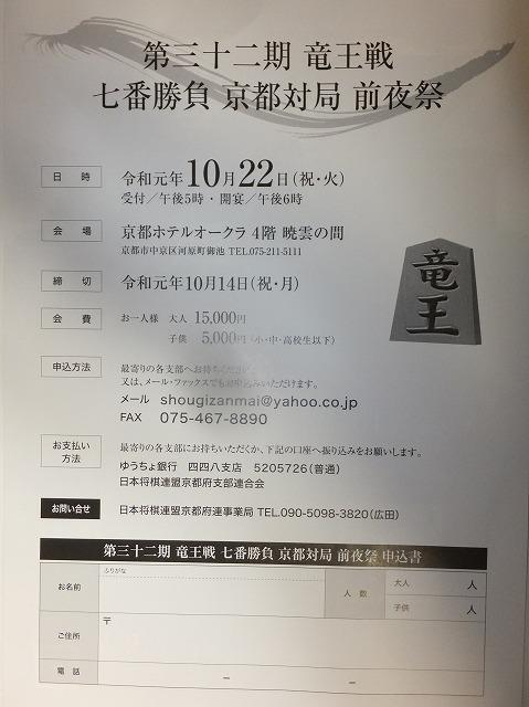 DSCF7376-12_20190917071004bd1.jpg