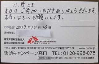 DSCF7782-12.jpg