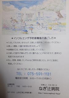 DSCF8036-12.jpg