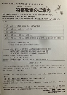 DSCF8084-12.jpg