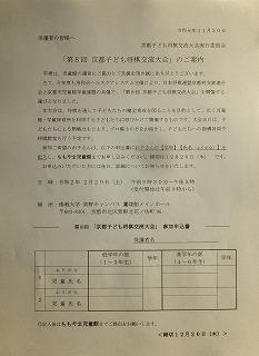 DSCF8086-12.jpg