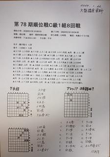 DSCF8798-12.jpg