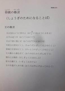 DSCF9037-12.jpg
