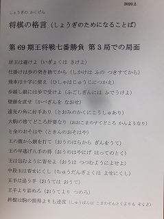 DSCF9303-12.jpg
