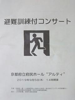 DSC_0167-12.jpg