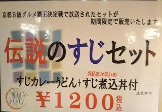 DSC_0207-12.jpg