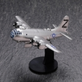 B-29(テールZ)