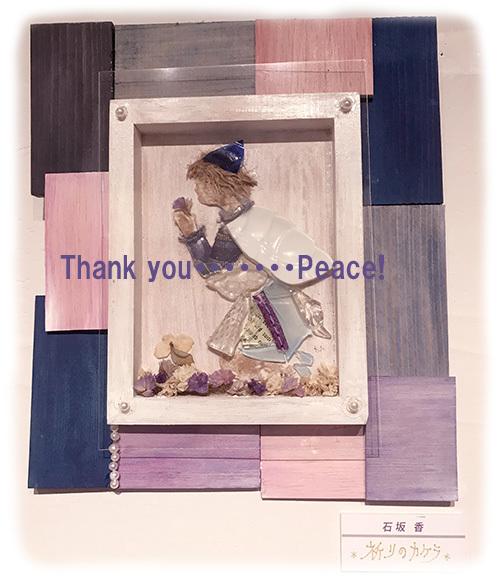 ●me展示thankyou500x