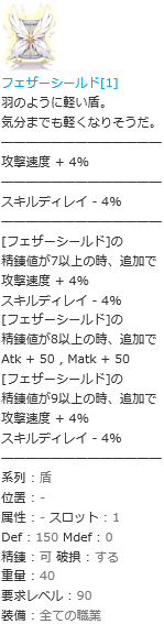 20191114073349ae4.png