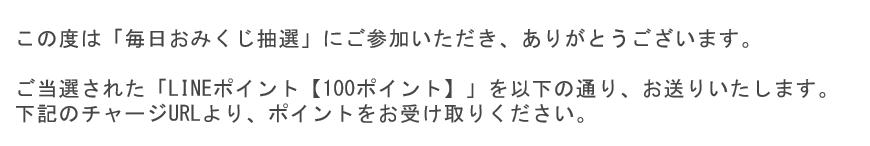 Screenshot_2020-01-02 未読7518件 - Yahoo メール