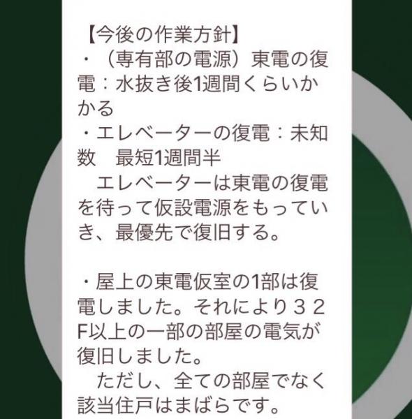 EGv_xz7UcAEeLq_.jpg