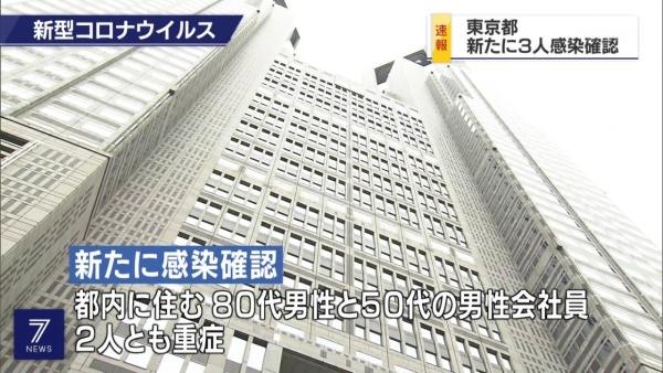 NHKkoro1.jpg