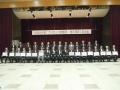 令和元年度 大分県土木建築部優良建設工事表彰式を掲載しました。