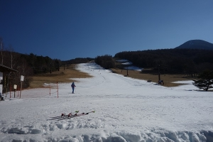 skirunopen