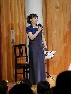 6賛助出演小野加生里さん