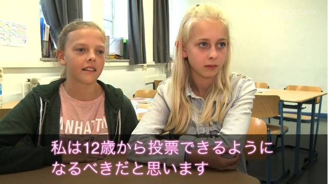 「当たり前を疑う」ドイツの政治教育の現場 - Yahoo ニュース