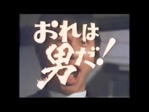 おれは男だ!(ドラマ)