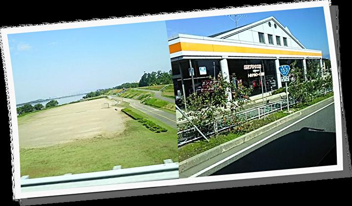 信濃路往路バス(2)