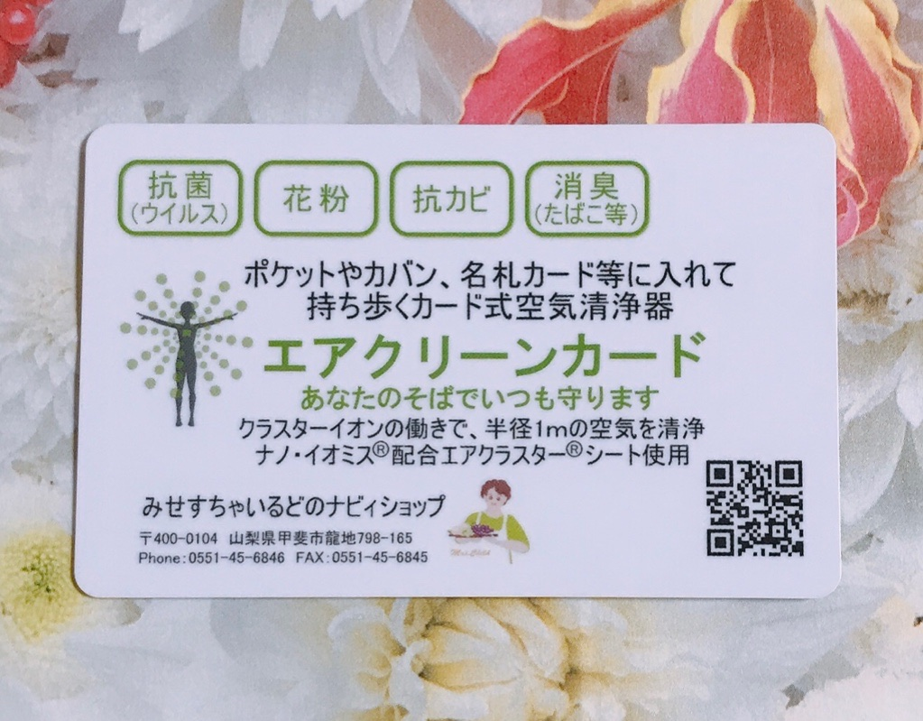 fc2blog_20191230215913d8b.jpg