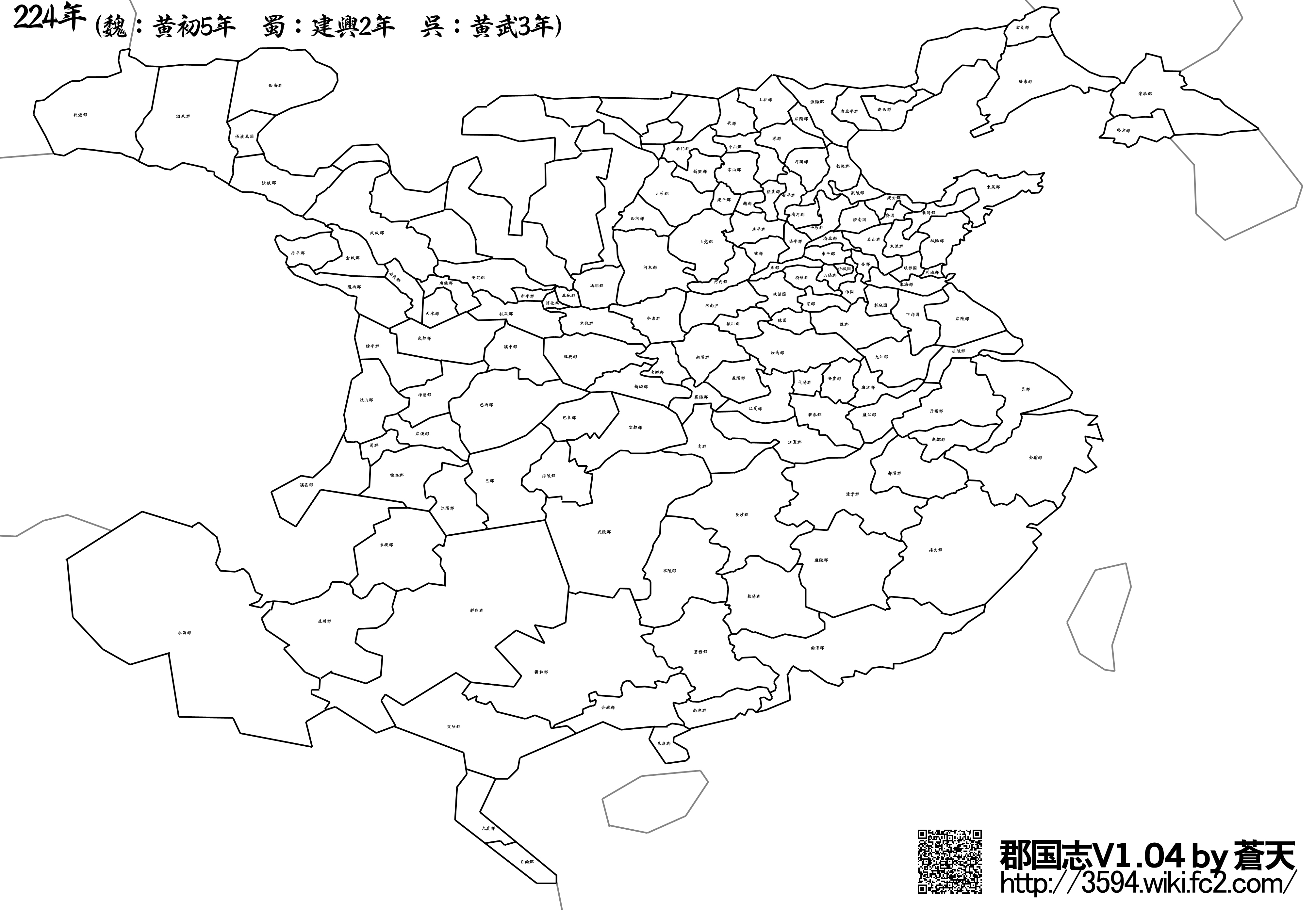 郡国志v104_224年