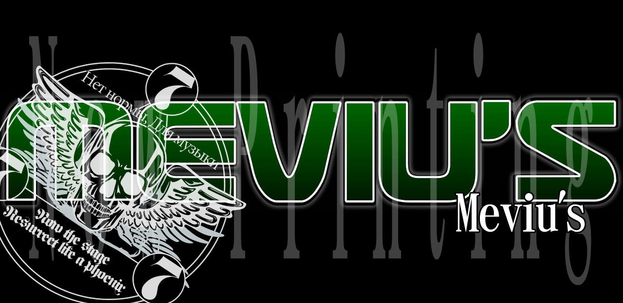 Meviu's