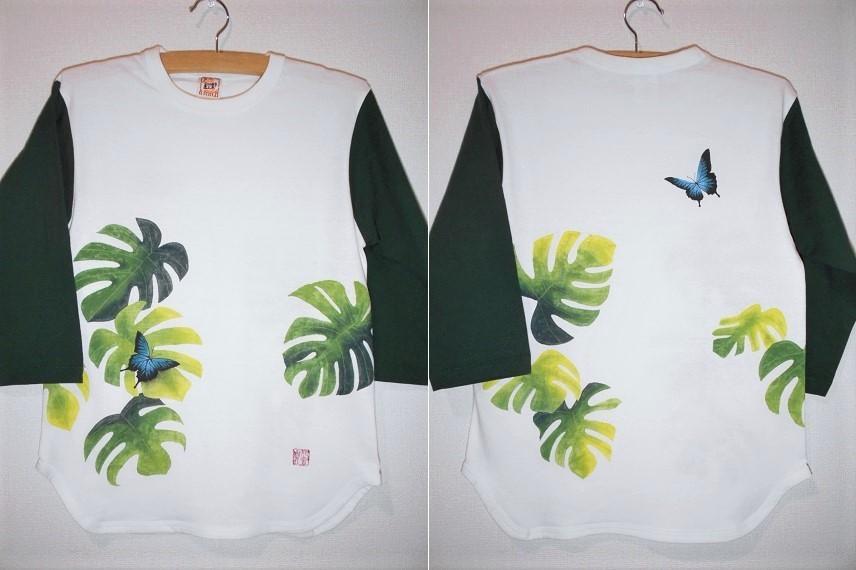 手描きTシャツ オオルリアゲハとモンステラ