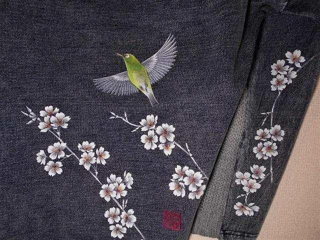 デニム×ニット 手描き桜とメジロ