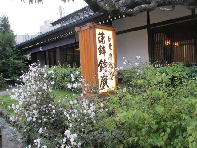 IMG_2330201910小田原