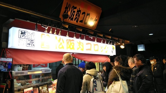 DSC_04712020松坂