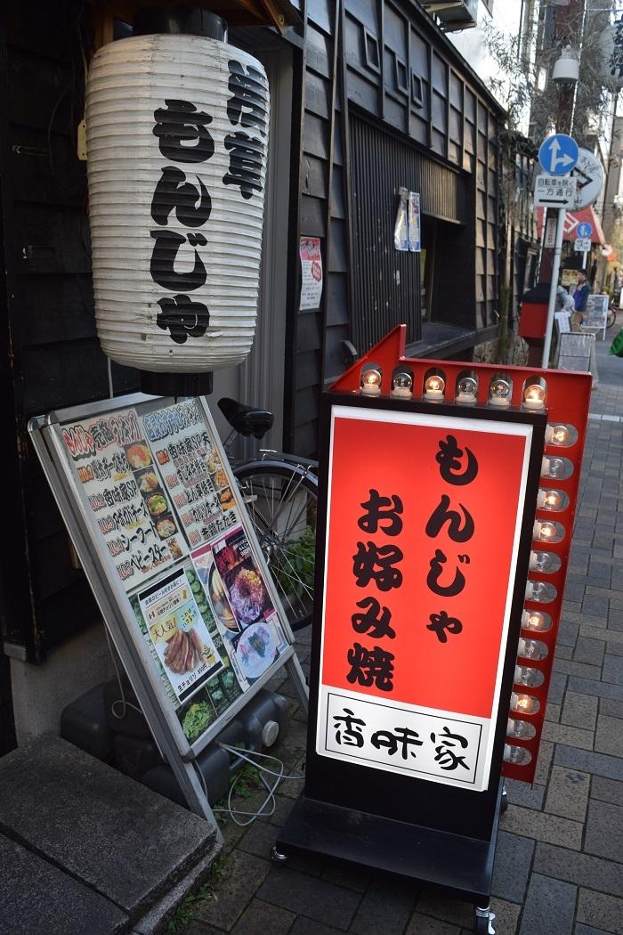 DSC_0143201912東京