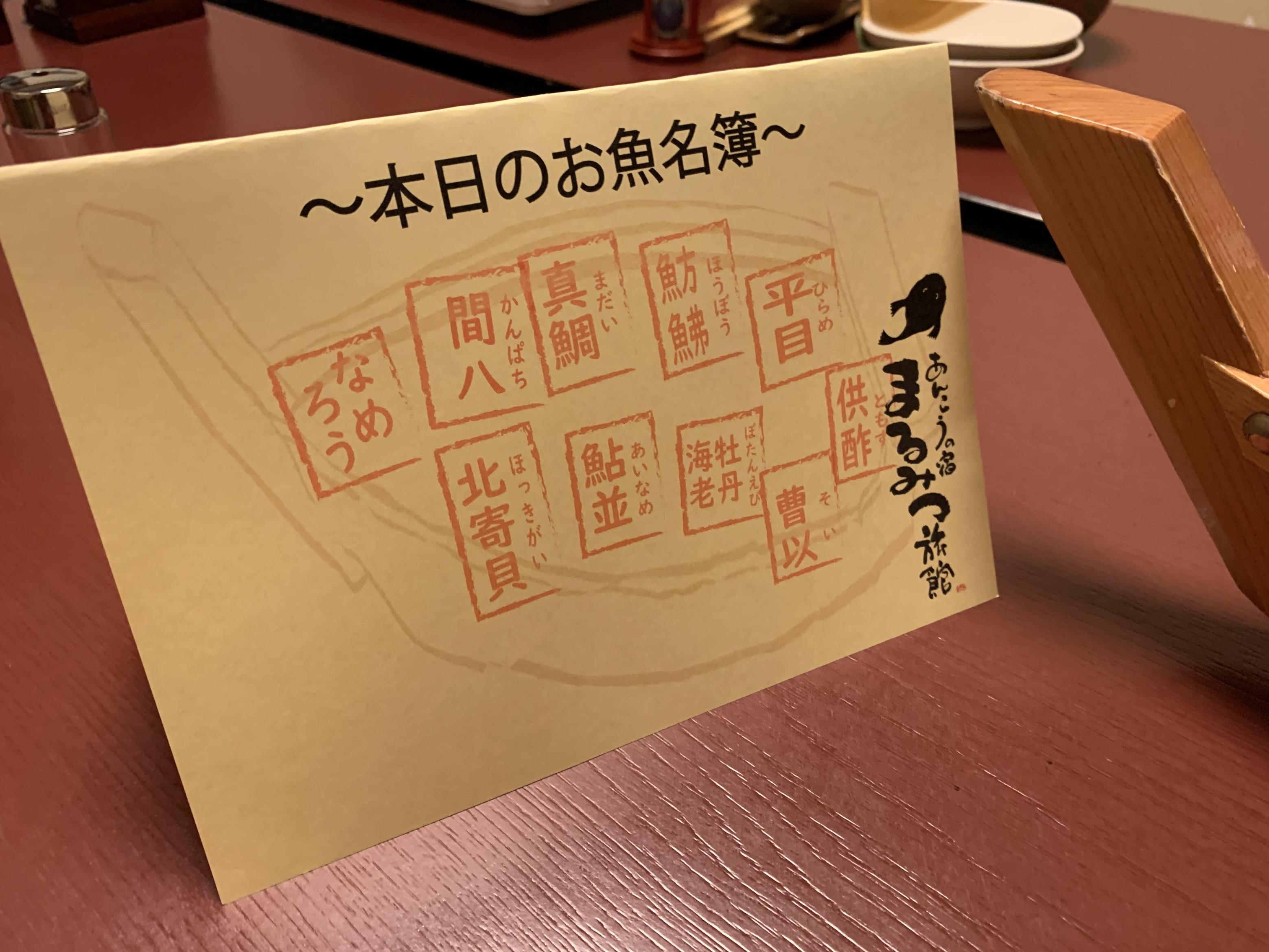 IMG_0003(二日目夕食)