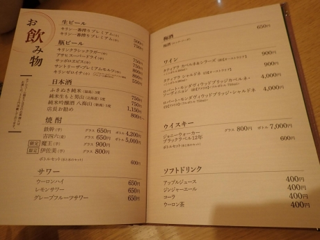 P1121962.jpg