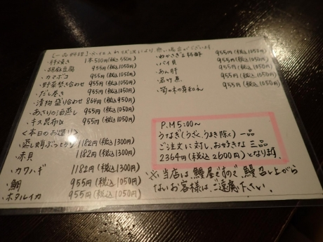 P2184714.jpg