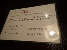 P2184717.jpg