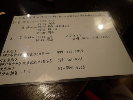 P2184719.jpg