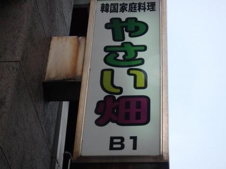 P8161344.jpg