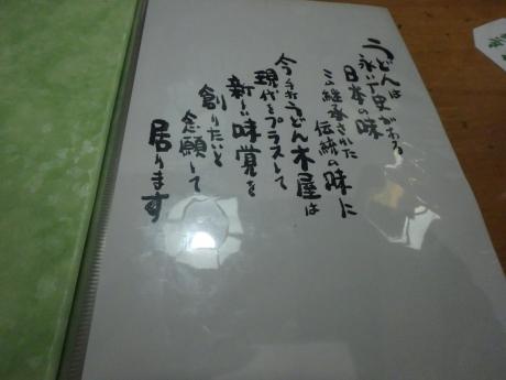 P8272212.jpg