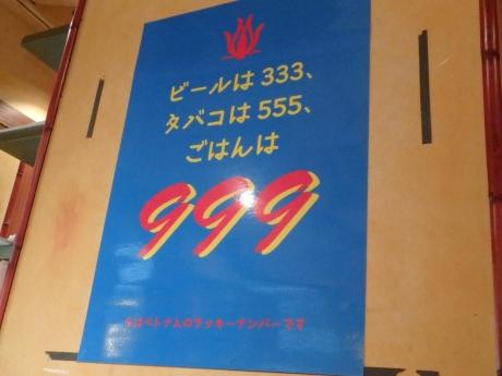 P9040316.jpg