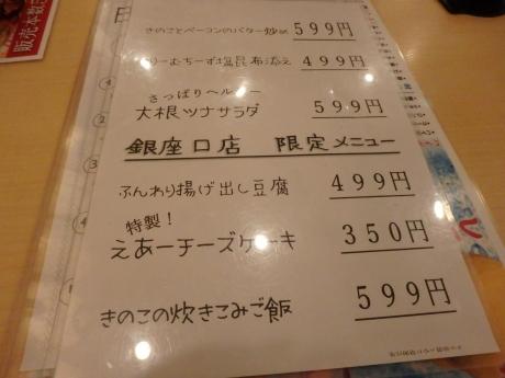 PA103061.jpg