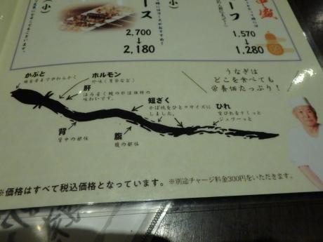 PA183911.jpg