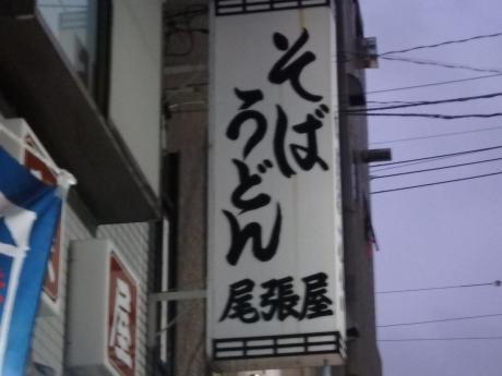 PA294678.jpg