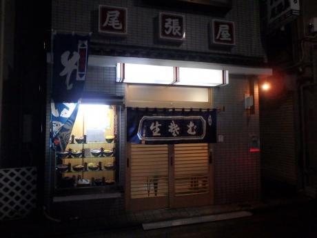 PA294681.jpg