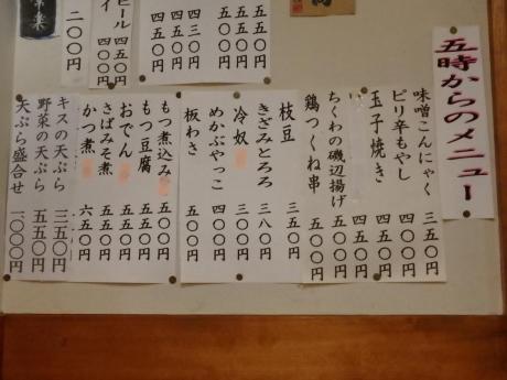 PA294692.jpg