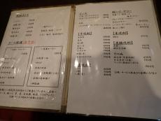 PC037884.jpg