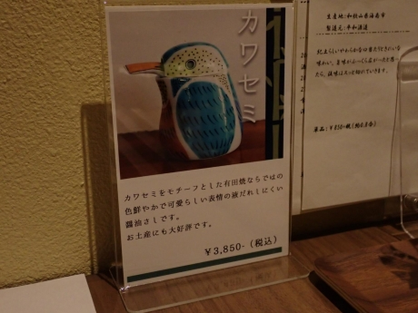 PC088746.jpg