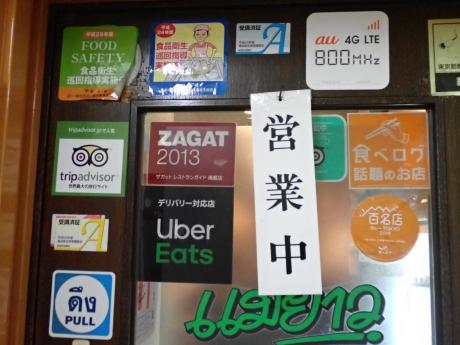 PC129196.jpg